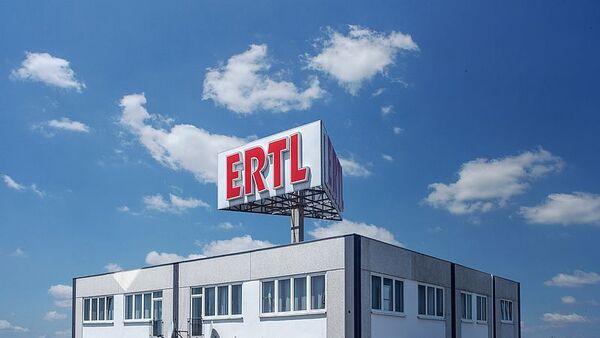 © ERTL-Zentrum – ERTL Shopping
