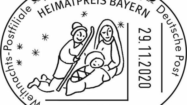 © www.deutschepost.de